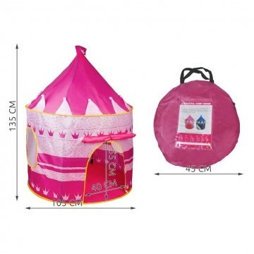 Tenda Per Bambini Rosa Misure