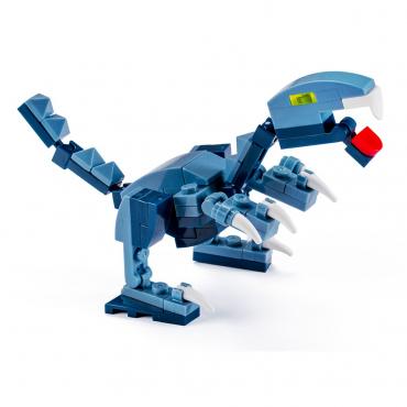 Dromeosauro Lego Compatibile 4kiddo 62 Mattoncini.jpg